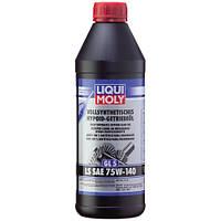 Масло LIQUI MOLY SAE 75W-140 LS (GL-5), 1л, 8038