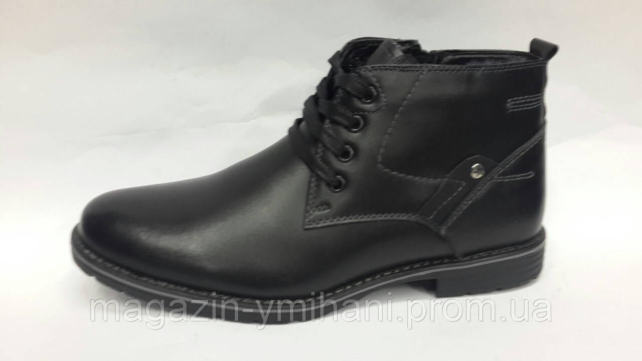 Зимние черные кожаные классические мужские ботинки.  продажа, цена в ... f4f78a3734e