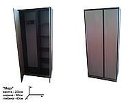 Шкаф для одежды Мэри