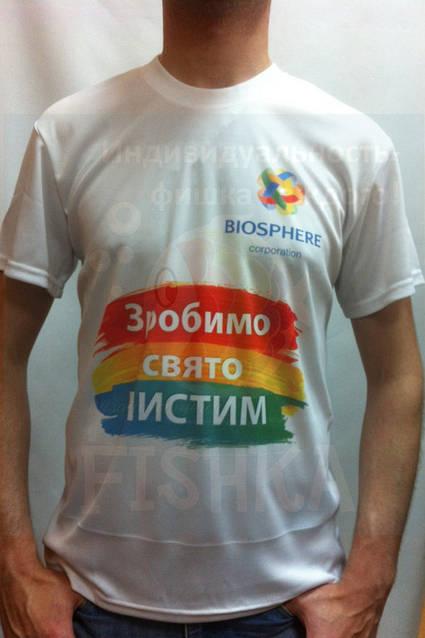 Печать на футболках 4