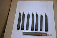 Резцы для токарных станков 12х12х120