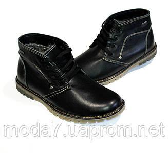 Мужские зимние ботинки Екстрим