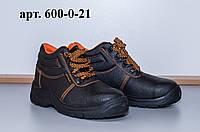 Ботинки рабочие литые (спецобувь летняя)