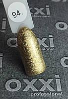 Гель-лак OXXI №094, золотистый, 8 мл
