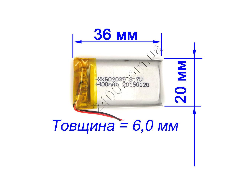 Аккумулятор 400 мАч 602035 3,7в для видеорегистратора, сигнализации, игрушек, наушников, Bluetooth (400mAh)