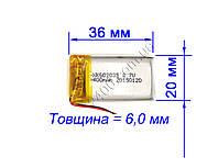 Аккумулятор (батарея) для видеорегистратора 400mAh 602035 3.7v двухпроводной, наушников, Bluetooth (400 мАч)
