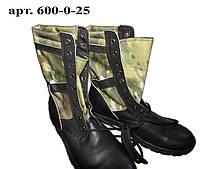 Ботинки «ОМОН-Л кожа» со вставкой облегченные (спецобувь летняя)