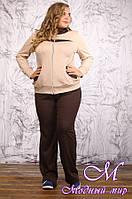 Женский осенний спортивный костюм большого размера (р.48-72) арт. Спорт