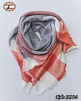Стильный шерстяной платок/шарф
