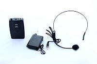 Беспроводной микрофон прищепка с головной гарнитурой UKC DM 192B, 100-10000 Гц, радиус работы 20-30 м