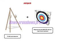Стойка для мишеней + Мишень для луков и арбалетов изолон с нарисованными цветными кругами