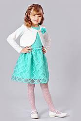 Элегантный детский костюм для девочки