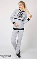 Спортивные брюки для беременных Pleasure теплые р. 44-50 ТМ Юла Мама Серый SP-46.052