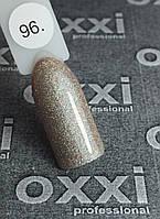 Гель-лак OXXI №096, бежевые блестки, 8 мл