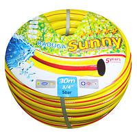Шланг поливочный Evci Plastik Радуга Желтая для дома и сада диаметр 3/4 Длина  50 м (SN 3/4 50)