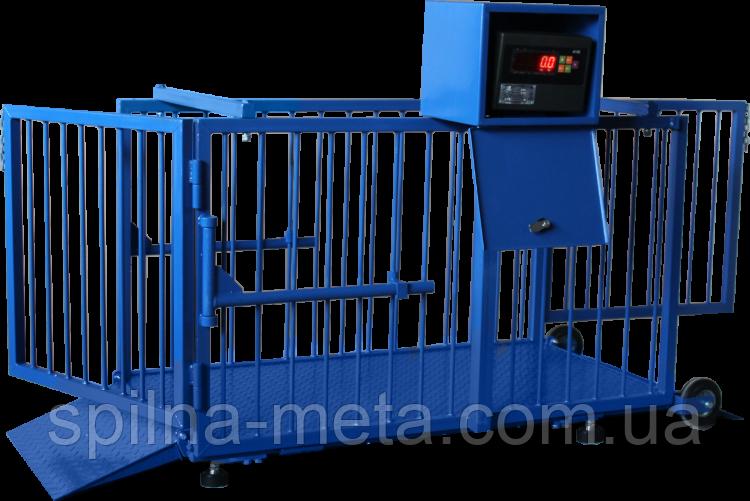 Весы 1500х1000х1500 мм. для взвешивания свиней и мелких рогатых животных весом до 300 кг.