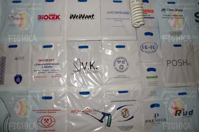 Печать на пакетах 2