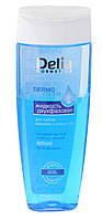 "Двухфазная жидкость для демакияжа ""Delia"" Dermo system (200ml)"