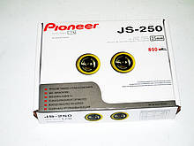 Pioneer JS-250 твитеры (пищалки) 35W-800W