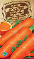 Семена моркови Красный великан 4 г