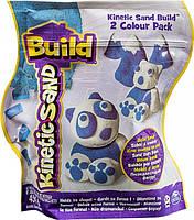 Песок для детского творчества Kinetic Sand Build белый 227 г, голубой 227 г