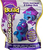 Песок для детского творчества Kinetic Sand Build голубой 227 г, фиолетовый 227 г