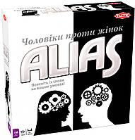 """Настольная игра Алиас """"Мужчины против Женщин"""" (Alias)"""