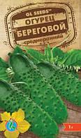 Семена огурцов Береговой 1 г