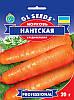 Насіння морква Нантська 3 г