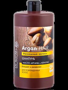 "Шампунь для волос ""Увлажняющий"" 1000мл Dr. Sante Argan Hair"