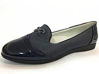 Туфли Том.м р 36-23.5 см синие