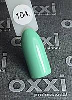 Гель-лак OXXI №104, мятный, 8 мл