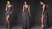 Очень красивое платье в пол с разрезом ткань бархат с напылением