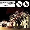 Гирлянда-нить 100 LED уличная белая, 10 м, черный провод, фото 2