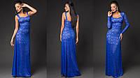 Длинное платье в пол гипюровое с болеро цвет синий