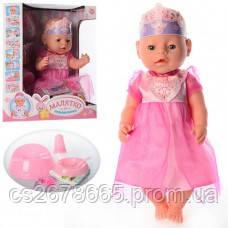 "Пупс ""Малятко Немовлятко"" BL018D в костюме принцессы"