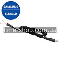 Кабеля для ноутбука SAMSUNG 5.5x3.0 шнур для блока питания зарядного устройства 5.5*3.0