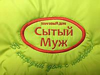 Компьютерная вышивка логотипа