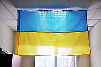 Флаг Украины 1 х 1,45 м.