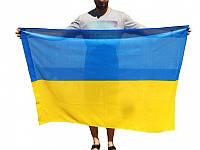 Флаг Украины (улучшенное качество)