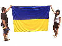 Флаг Украины (флажная ткань,улучшенное качество) 1,4м*2,2м