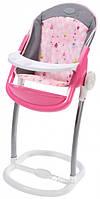 Компактный стульчик для кормления куклы Baby Born Zapf Creation, 822272