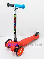Самокат детский Scooter Mini Color регулировка руля