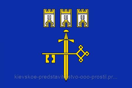 Флаг Тернопольской области