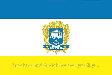 Флаг Тернополя