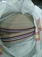 Лента ременная 40мм полипропилен цветная Турция
