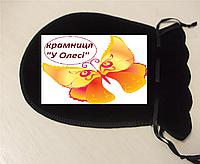 Мішечок для подарунку чорного кольору бархат 13*15 см