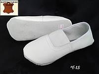 Кожаные чешки для танцев и утренников, белые