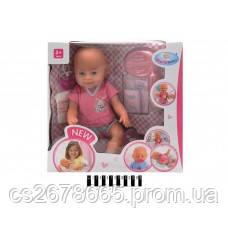 Пупс Warm baby 8009-435