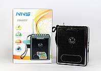 Маленькое радио с флешкой NS 047: 88-108 Mhz, 12х9,5х5 см, 450 г, USB/SD, скоба на пояс, шнурок
